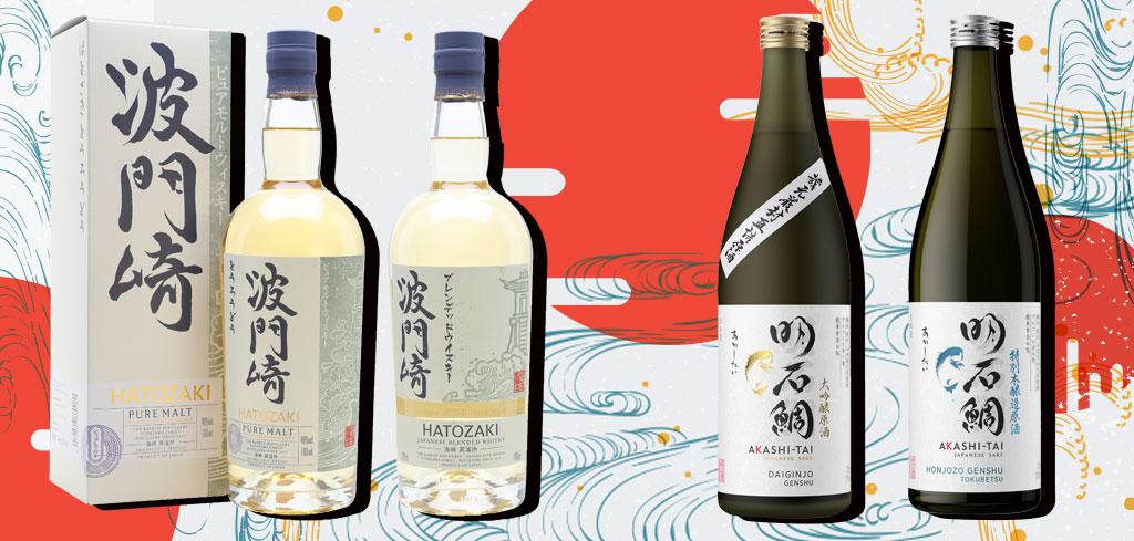 sake japonais Akashi-tai